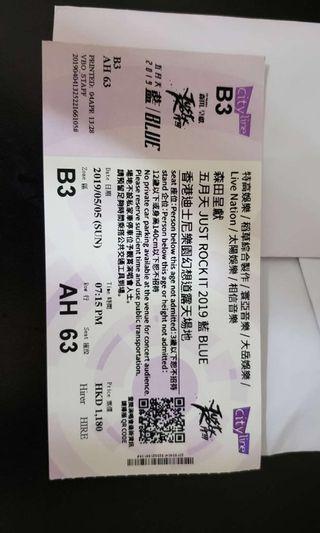 原價轉讓星期日05/05/2019五月天香港迪士尼演唱會2019