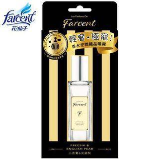 Farcent 空間織品香水噴霧 小蒼蘭&英國梨