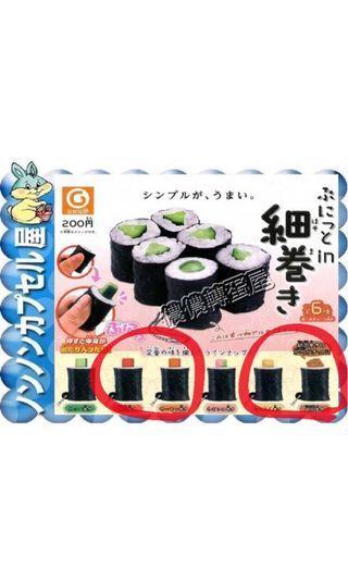 捏捏紫菜捲壽司吊飾