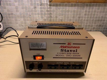 MATSUNAGA STAVOL MODEL SVC-1000N 有把手