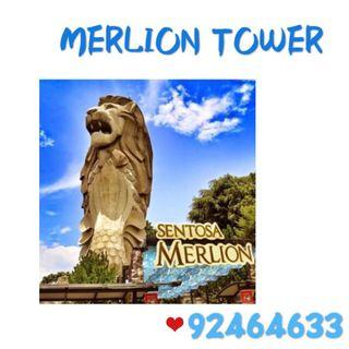 Merlion Tower merlion tower merlion tower merlion tower