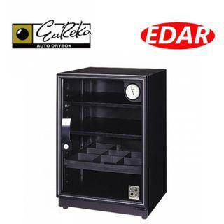 Eureka Auto Dry Box CF-65