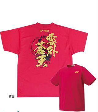 BNWT Yonex Japan Limited Ed Badminton Shirt O/XL
