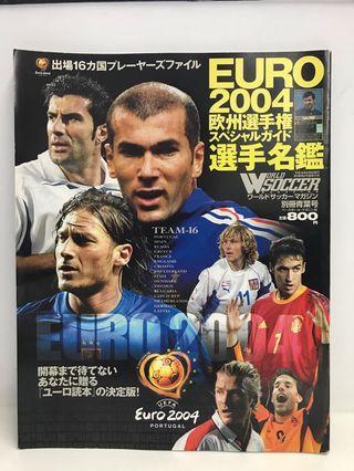 2004 歐洲國家盃選手名鑑 (非波衫 & 球衣)