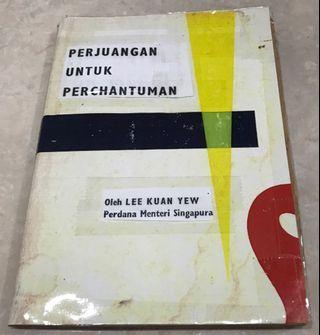 Vintage Book: Perjuangan Untuk Perchantuman by Lee Kuan Yew