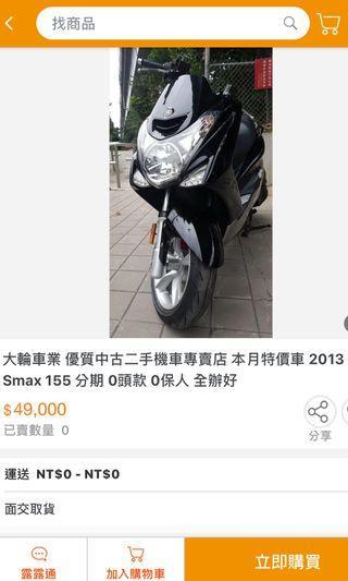 2013年 Smax 155