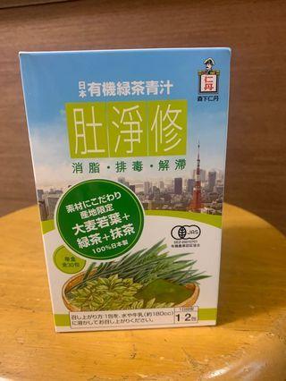 森下仁丹 日本有機綠茶青汁 肚淨修 消脂 排毒 解滯