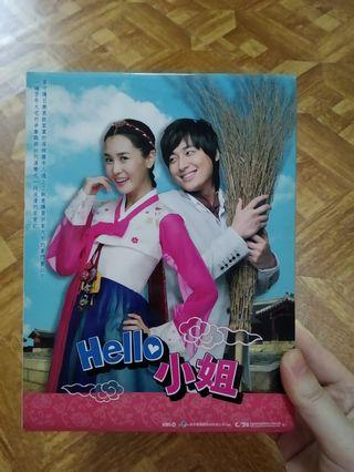 [WTS] Hello 小姐 Hello Miss Korean Drama DVD