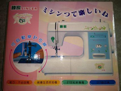 🚚 勝家~縫紉機(2116)破盤超低價
