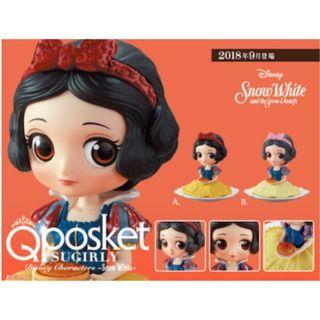迪士尼 Figure 白雪公主 Q posket SUGIRLY Disney Characters - Snow White -