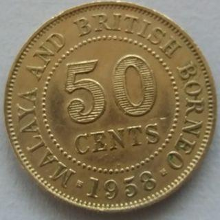 Malaya Queen Elizabeth II 50 Cents Coin of Year 1958H