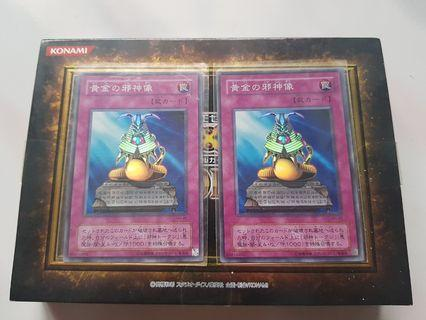 Yugioh Statue of the Wicked (OCG) PH-45 SUPER RARE