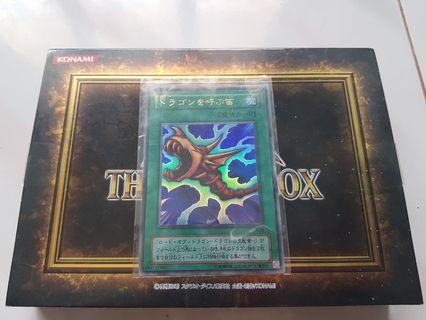 Yugioh The Flute of Summoning Dragon (OCG) EX-85 ULTRA RARE