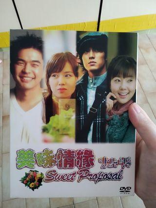 [WTS] 美味情缘 Sweet Proposal Korean Drama DVD