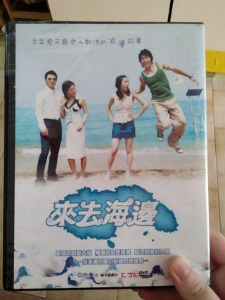 [WTS] 来去海边 Korean Drama DVD