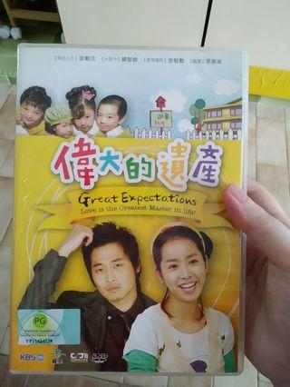 [WTS] 伟大的遗产 Great Expectations Korean Drama DVD