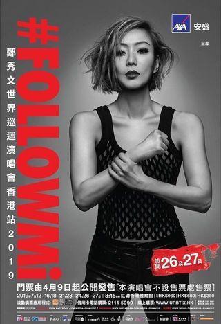 鄭秀文 演唱會 $680 賣 $11XX