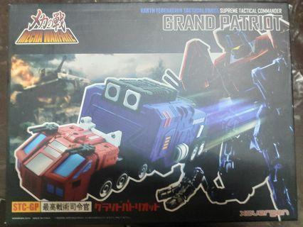 STC-GP - Supreme Tactical Commander - Grand Patriot