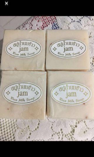 Authentic Thai Rice Soap