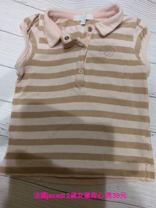 法國知名童裝品牌 jacadi  女童短袖