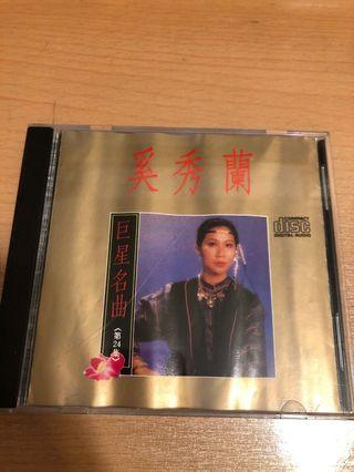 奚秀蘭 CD