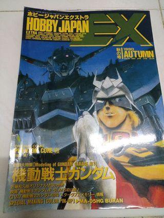 Hobby japan 90年秋號 7至8成新