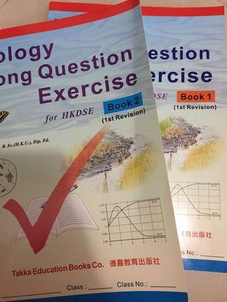 Biology Exercise