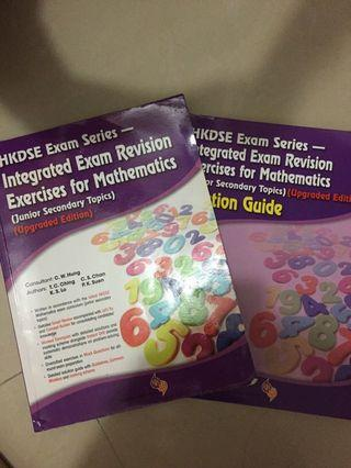 HKDSE Exam Series Integrated Exam Revision Exercises for Math(junior)