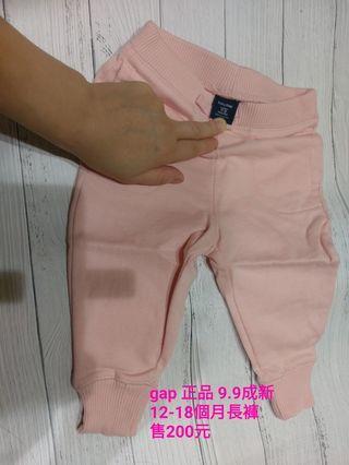 Gap 正品 9.9成新 女童長褲