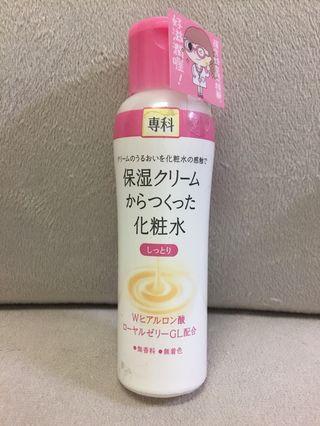 日本專科保濕化妝水 Senka hydration toner