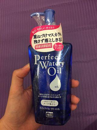 日本專科保濕卸妝油 Senka watery makeup oil remover