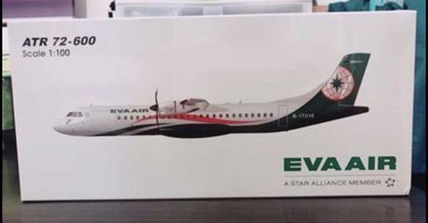 長榮航空 1:100 ART72-600 螺旋槳飛機模型 EVA AIR(罕有模型機種)