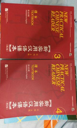 New Practical Chinese Reader (levels 3 & 4)