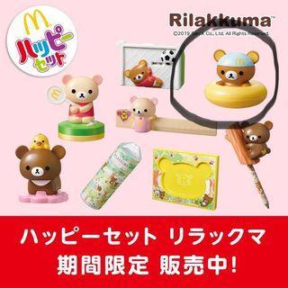 全新日本麥當勞鬆弛熊小物盒