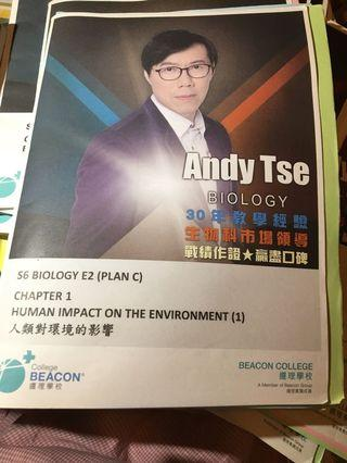 Bio E2 Andy tse notes,一套3冊內附答案,補充練習,精華notes