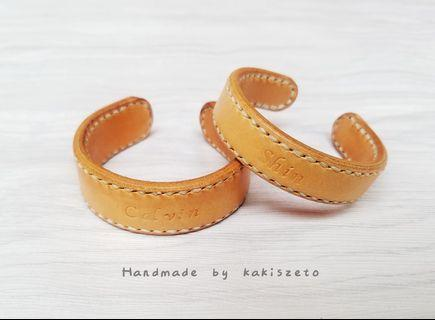 皮革手環 訂製