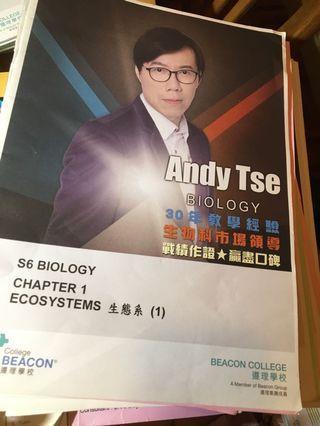 Bio必修部分 andy tse notes 一共24本 可單買 內含答案,補充練習