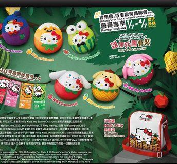 麥當勞 Sanrio Hello Kitty 水果系列 全套