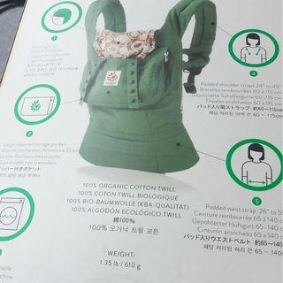 Ergobaby carrier BB 揹帶