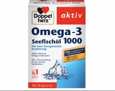 德國雙心 OMEGA-3 深海魚油 1000MG 膠囊 80粒 Doppelherz