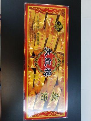 武夷岩茶大红袍x20包