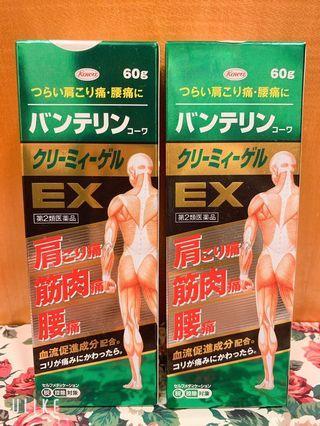 日本 VANTELIN KOWA GEL EX
