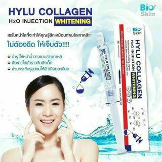 Hylu Collagen Serum