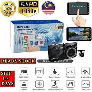 🔥4.0 inch IPS touch screen car camera full HD 1080P 170 degrees🔥