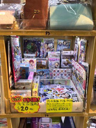 大量特價動漫盒玩