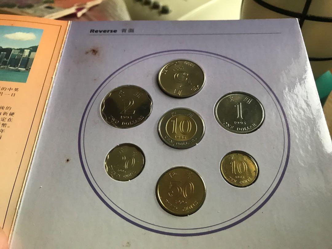 1993年新鑄普通錢幣套裝