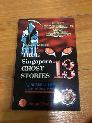 True Singapore ghost stories 13
