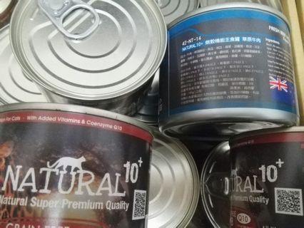 NATURAL 10+ 主食罐 貓罐 21大罐 混合口味 +2小罐