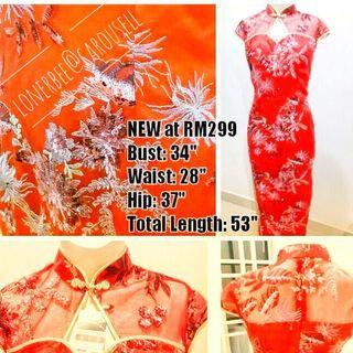 CheongSam for wedding