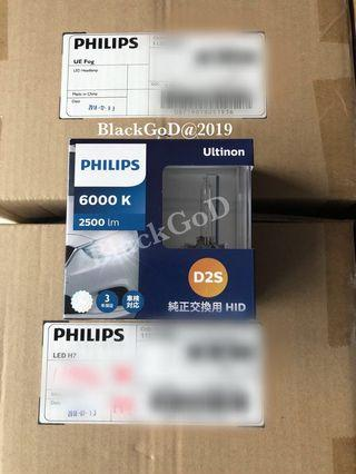 Philips ultinon 6000k D2s